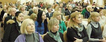 «Украинские дни  защиты от атопического дерматита»