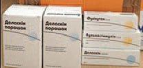препарати, необхідні в терапії БЕ