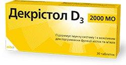 Декрістол D3 2000