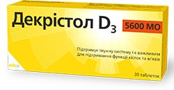 Декрістол D3 5600 МО ціни