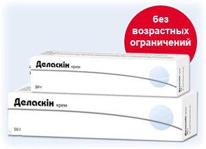 делаксин крем инструкция цена