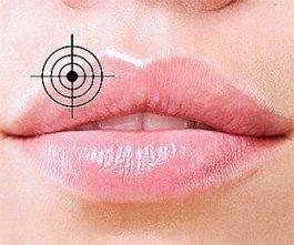 Как за день вылечить герпес на губе