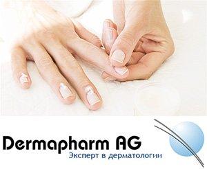 Средство против ломкости ногтей